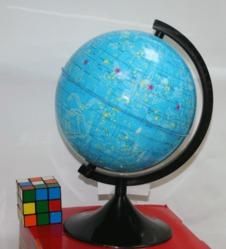 Глобус Звездного неба диаметром 210 мм с подсветкой